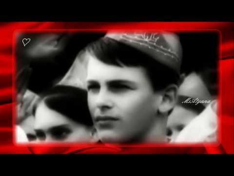 Ретро - Песни советского детства - Взвейтесь кострами синие ночи (клип)