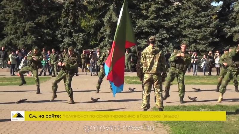 Показательные выступления бойцов спецназа в Горловке.