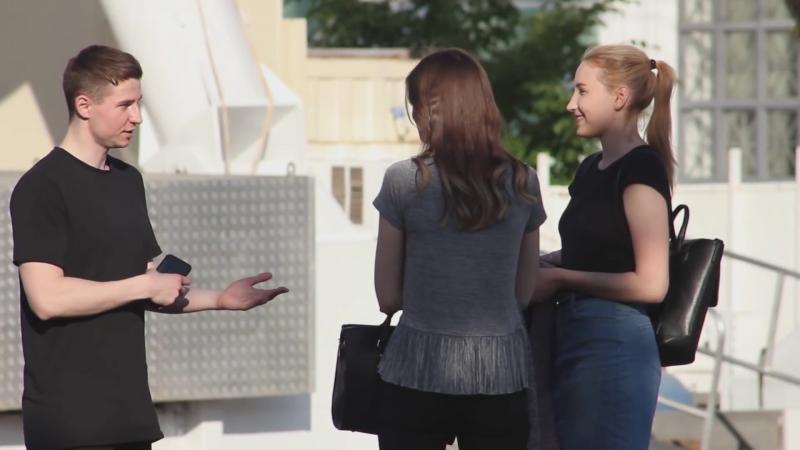 ОЦЕНИ МЕНЯ от 1 до 10 Пикап пранк Знакомство с девушкой на улице Как начать общение с девушкой