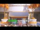 Sexy Sexy Reinhardt RUS Секси секси Райнхардт Official Karaoke Music Video
