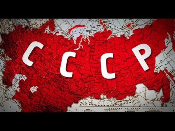 Гражданин СССР разоблачает Рабовладельцев
