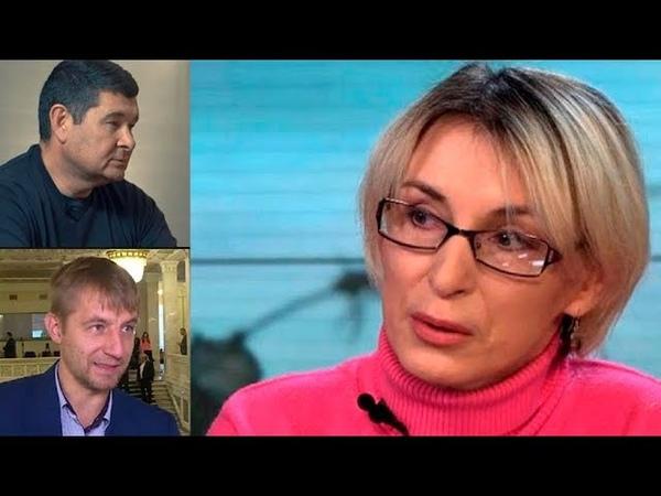 Богуцкая ДНС Михаила Саакашвили Нардепы в ВР спамят законодательным мусором и все