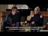 Леди Гага и Брэдли Купер — Интервью для Entertainment Weekly. Часть 1 (RUS SUB)