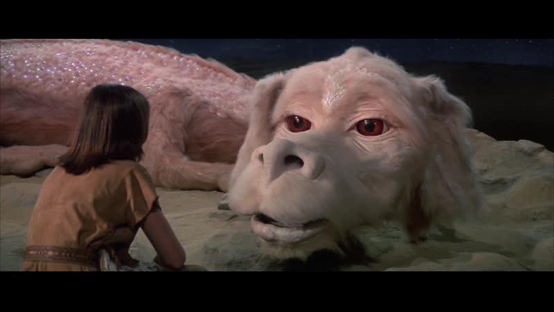 Бесконечная история (1984) 3,50 Еб