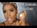 MAGIC Color Changing Foundation Review for Brown Dark Skin Ellarie