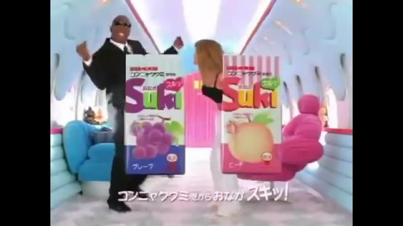 Britney Spears - Suki Candy - Commercial