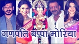 Bollywood Celebrates