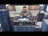 Компания АО СУХБА. SUHBA Вебинар от 21 01 2019 Соцсеть. Кабинет инвестора