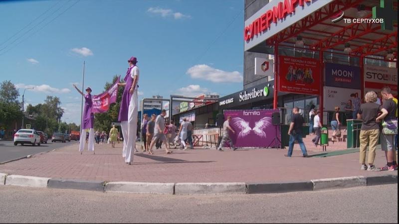 В торговом центре Слава открылся магазин Familiya