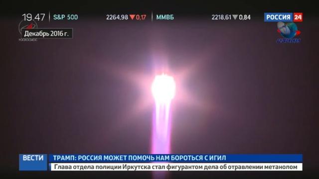 Новости на Россия 24 • Роскосмос назвал причины аварии Прогресса