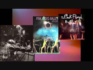 PINK FLOYD - 15 интересных фактов.