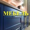 Кухни и шкафы Eleganz.studio