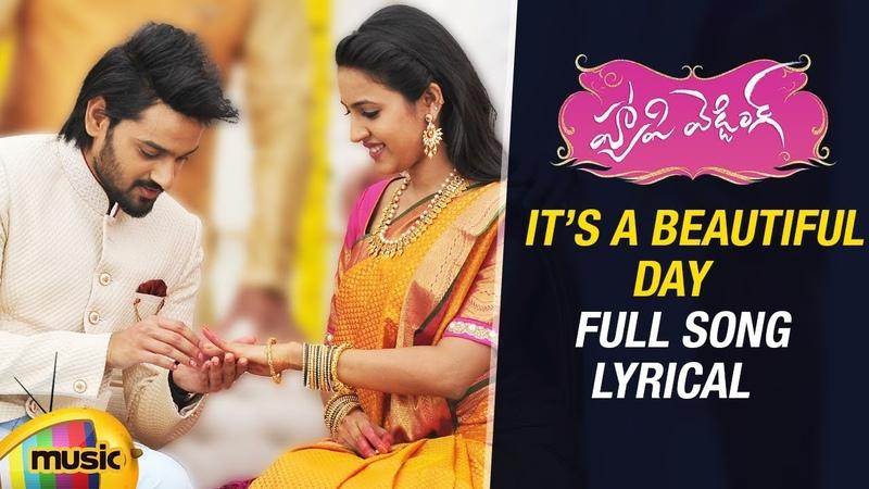 It's A Beautiful Day Full Song Lyrical Video Happy Wedding Movie Songs Sumanth Ashwin Niharika