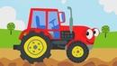 мультик про трактор мультики развивающие