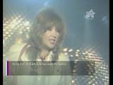 Поет Алла Пугачева1(клипы и выступления (70 - 80-х)