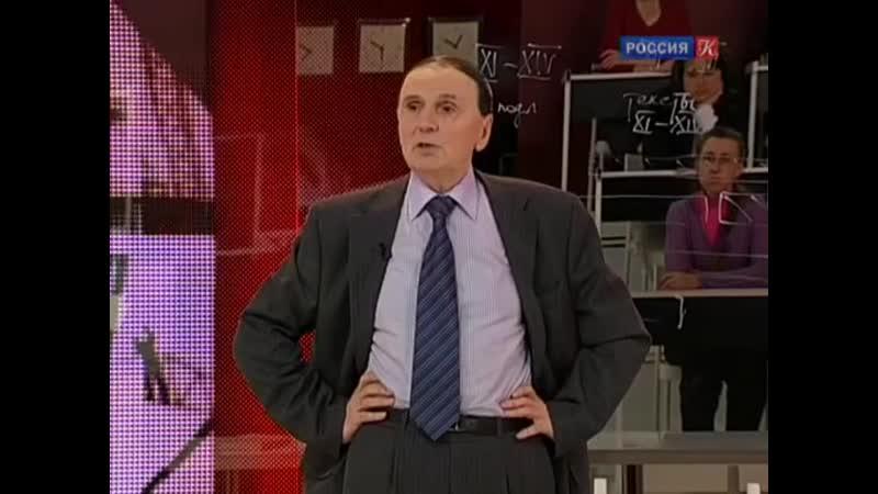 Андрей Зализняк. Читаем «Слово о полку Игореве». 2 лекция