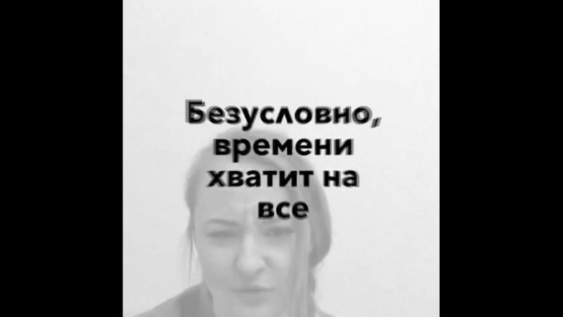 Дарья Кузьмина - отзыв о курсе Времени хватит на все