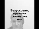 Дарья Кузьмина отзыв о курсе Времени хватит на все