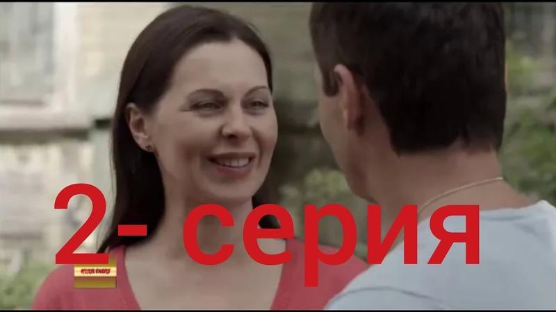 2- серия СПЕЦНАЗ НЕ ДРЕМЛЕТ 'БОЕЦ' Фильм боевик 2019_HD