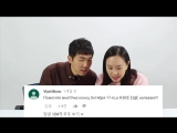 kimchi oppa КИМЧИ ОППА Корейцы смотрят enjoykin