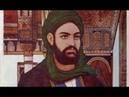 Подлинная история ислама