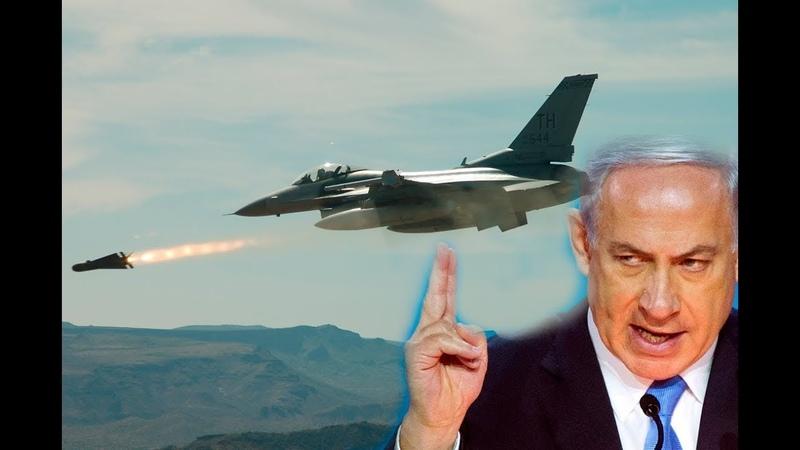 Израилю грозит потеря вoенногo авторитета в регионе почему Нетаньяху подтвердил авиаудары по Cирии