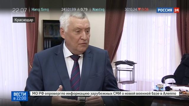 Новости на Россия 24 • Зомби-жвачка охватила всю Россию