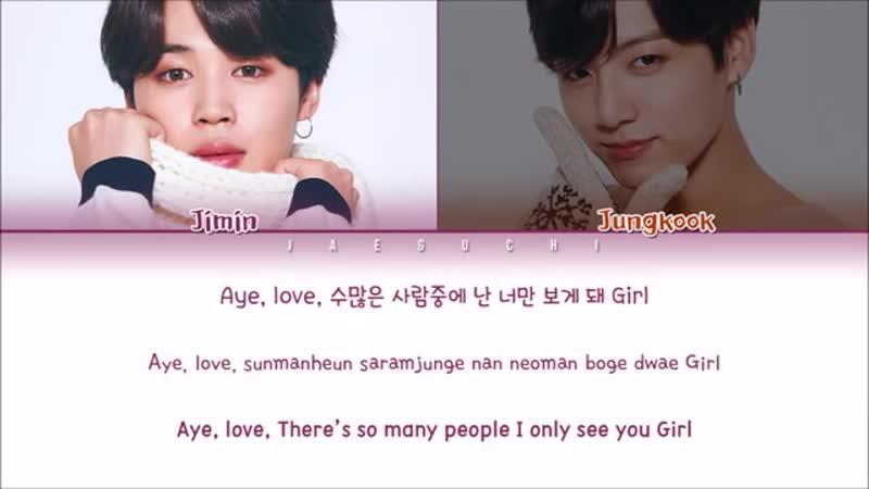 BTS JIMIN JUNGKOOK - Mistletoe (Christmas Day) (Color Coded Lyrics Eng-Rom-Han-가사).mp4