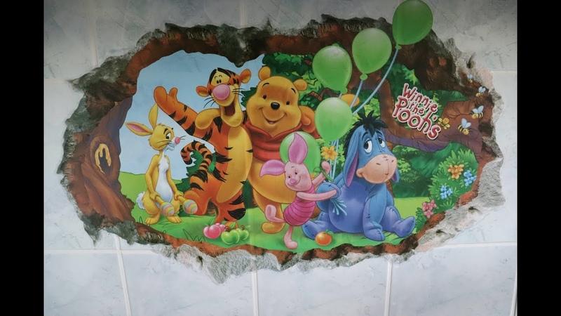 Виниловая наклейка Винни Пух / Winnie The Pooh - Распаковка