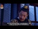 Императрица Китая 41 эпизод