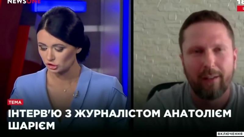Анатолий Шарий Шарий на NewsOne о насущных проблемах