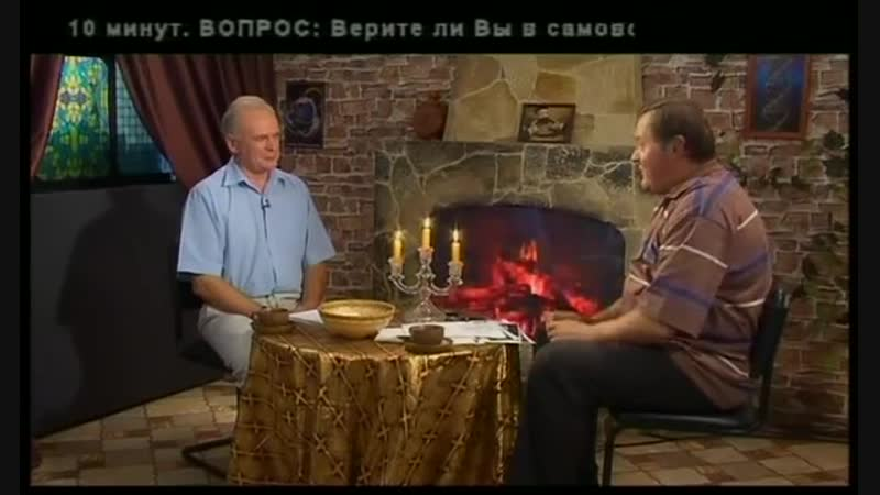 Самовозгорание людей (2007)