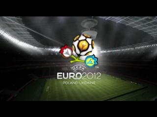 FIFA 12 - UEFA EURO 2012 Poland-Ukraine Турне- #34