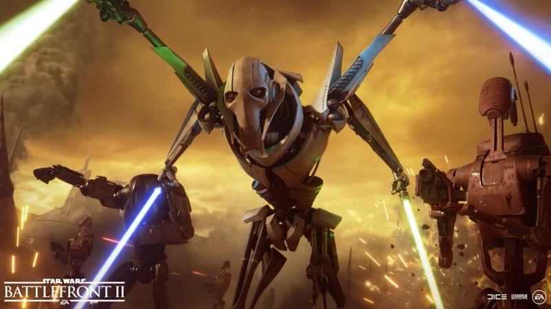Star Wars Battlefront II обновление — генерал Гривус