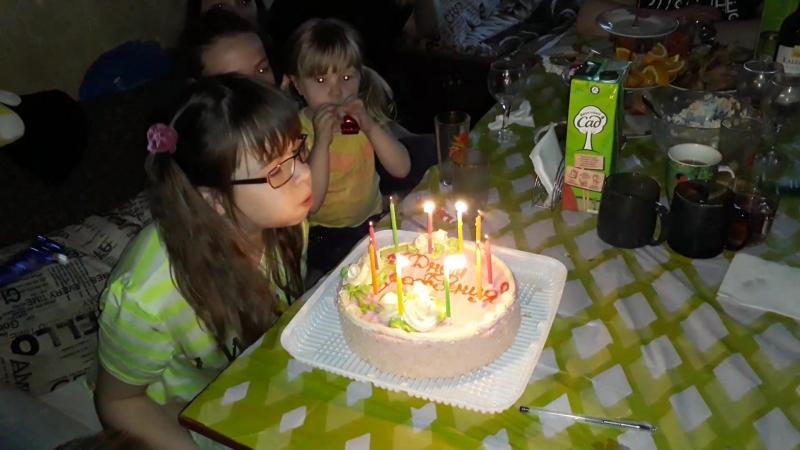 Тушим свечки Насте 10! мой день раждения