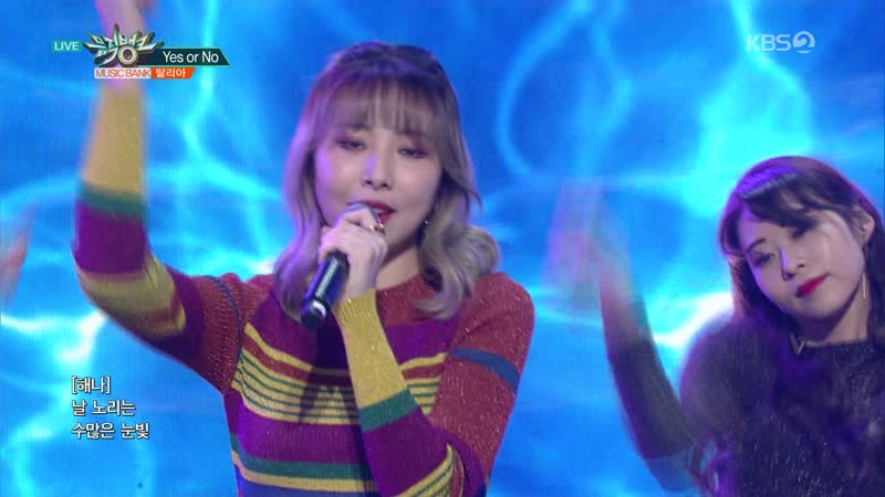 [Debut Stage] 181019 Thalia (탈리아) - Yes or No