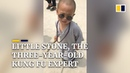 Little Stone, the three-year-old kung fu expert