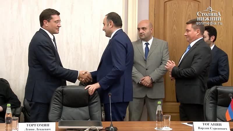 Торгово логистический комплекс по продвижению армянской продукции может появиться в Нижегородской области