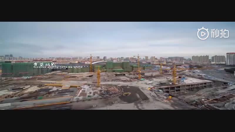 Строительство центрального Ж/Д вокзала в Харбине