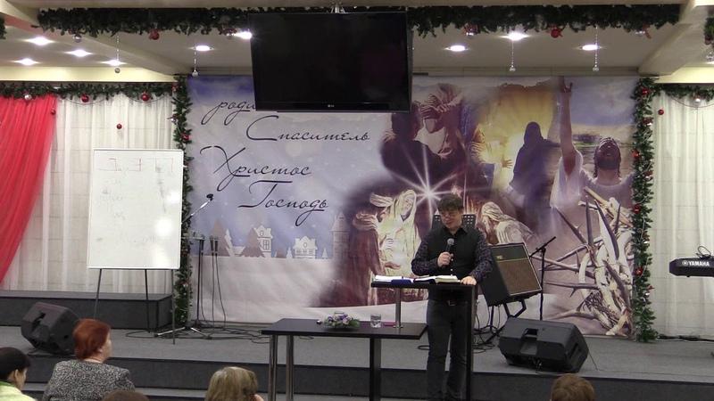 12.01.2019 - Библейские семинары. Андрей Ефимов. Библия и Бог - ч. 4