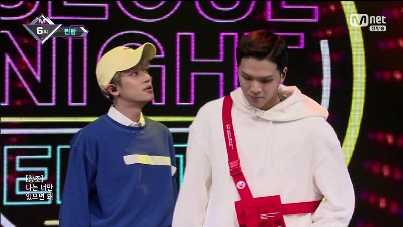 180524 TEENTOP (틴탑) - Seoul Night (서울밤)
