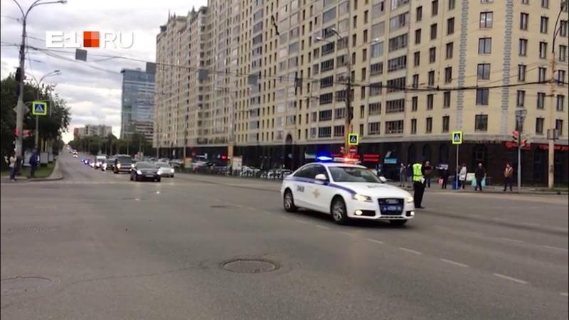 В Екатеринбург приехал генпрокурор России Юрий Чайка