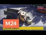 Серьезное ДТП произошло на северо-востоке Москвы - Москва 24