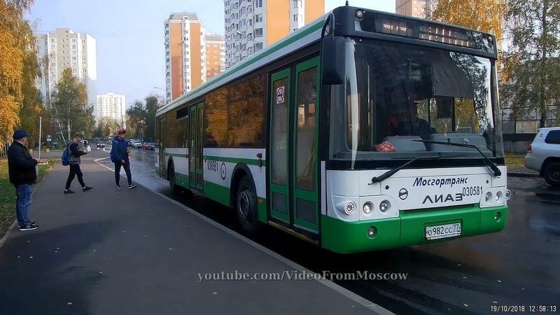 Автобус 909 Осташковская улица - пос. Северный 19 октября 2018