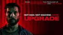 Стем / Upgrade / Stem 2018 Leigh Whannell Interview