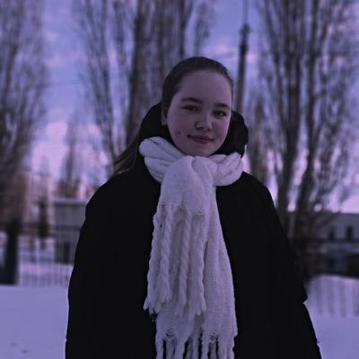 Катя Демидова