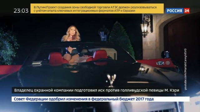 Новости на Россия 24 • Sexual harassment размывает половые границы: Мэрайя Кэри тоже домогалась