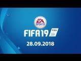 FIFA 19 «История» Алекс Хантер переходит в «Реал Мадрид»
