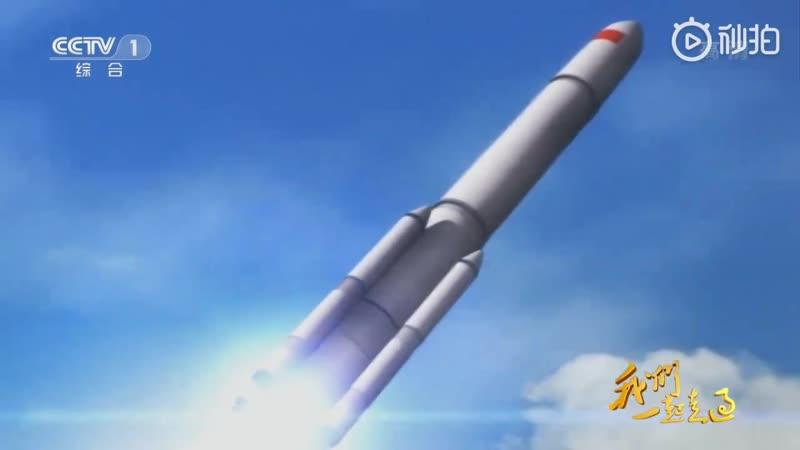 10米级整体锻环是重型运载火箭长征九号研制工程的关键结构件