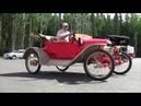 1914 Grant Cyclecar Fountainhead Museum Fairbanks Alaska